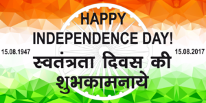 Happy-Independence-Day-2017-08-15